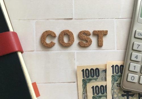 足場の費用